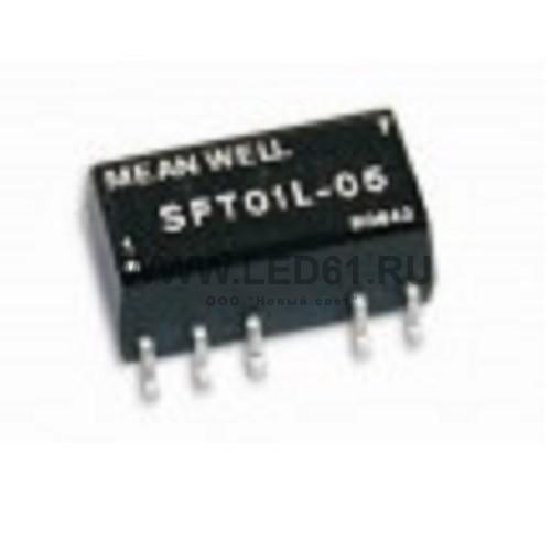 Блок питания MeanWell SFT01M-05