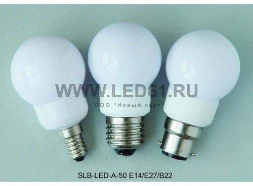 Светодиодная лампа для белт-лайта
