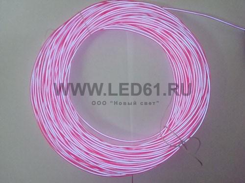 Неоновая нить (гибкий неоновый шнур) пурпурная
