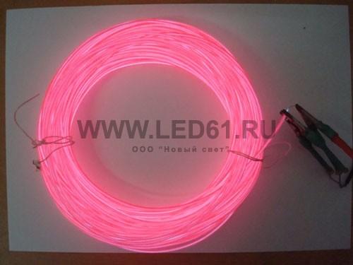 Неоновая нить (гибкий неоновый шнур) розовая